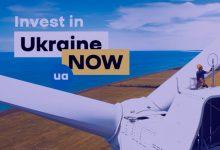invest in ukraine